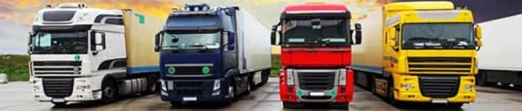 Транспортно - экспедиционные услуги